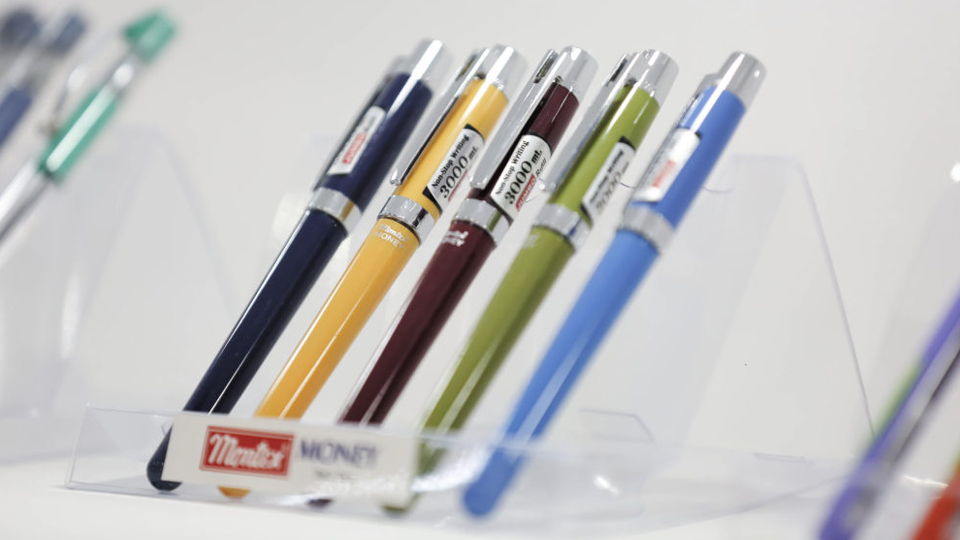 Paperworld Middle East - Office Supplies