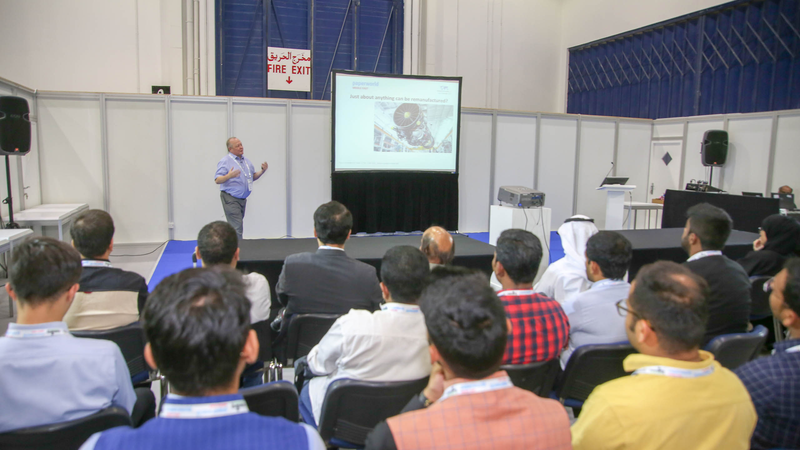 Seminar at Paperworld Middle East